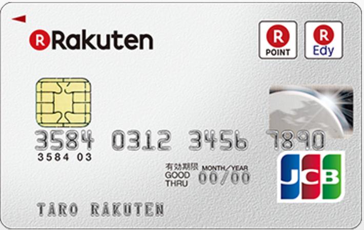 年会費無料&高還元ポイントのクレジットカードランキング