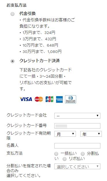 How-to-pay-on-the-official-website-of-Tria