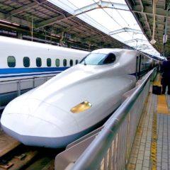 学割や往復割引以上に新幹線の切符代を安く買う12個の裏技