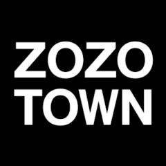 ZOZOTOWNでさらに安く購入する5つの方法